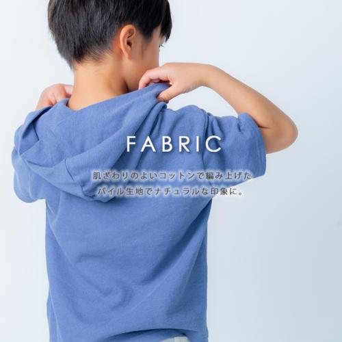 212235001-fabric