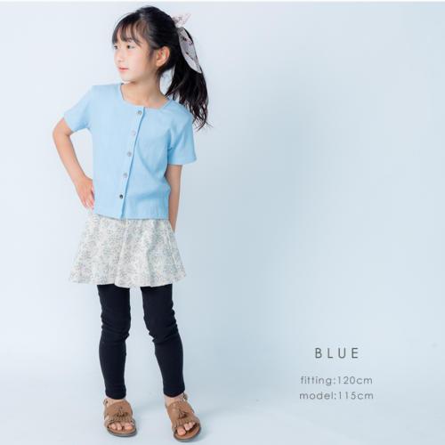 212235003-blu1
