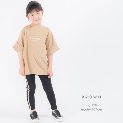 212235006-bro1